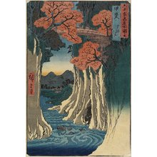 Utagawa Hiroshige: Monky Bridge, Kai Province - Minneapolis Institute of Arts