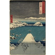 Utagawa Hiroshige: Shizukuri in Iki Province - Minneapolis Institute of Arts