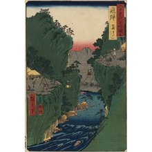 Utagawa Hiroshige: Crossing the Valley in Sedan Chairs, Hida Province - Minneapolis Institute of Arts