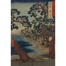 Utagawa Hiroshige: Maiko Beach in Harima Province - Minneapolis Institute of Arts