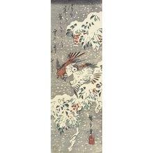 歌川広重: (Heavenly Bamboo and Sparrows in Snow) - ミネアポリス美術館