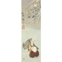 Utagawa Hiroshige: (Chrysanthemum and Mandarin Ducks) - Minneapolis Institute of Arts