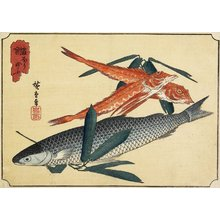 歌川広重: Cod and Gurnard - ミネアポリス美術館