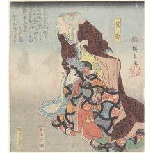 歌川広重: Kakuju and Princess Kariya - ミネアポリス美術館