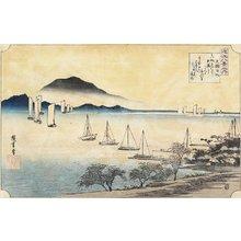 歌川広重: Returning Sails at Yabase - ミネアポリス美術館