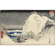 歌川広重: Yuga Mountain in Bizen Province - ミネアポリス美術館