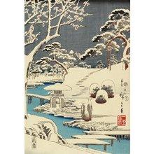 歌川広重: (Snow Covered Garden) - ミネアポリス美術館