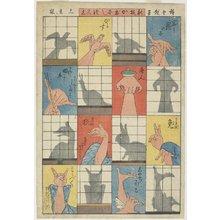 Utagawa Hiroshige: Eight Shadow Figures - Minneapolis Institute of Arts
