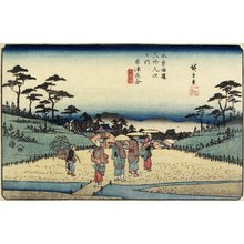 歌川広重: No. 69 Fork of Kusatsu - ミネアポリス美術館