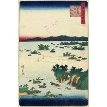 二歌川広重: Actual View of Mastushima, Oshu Province - ミネアポリス美術館