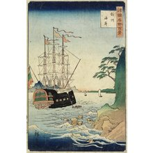 Utagawa Hiroshige II: A Beach, Taishu Province - Minneapolis Institute of Arts