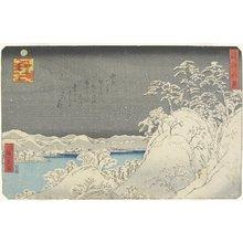 二歌川広重: Evening Snow at Mount Hira - ミネアポリス美術館