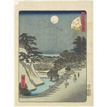 二歌川広重: No.47 Sakurada Gate - ミネアポリス美術館