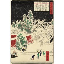 Utagawa Hiroshige II: Nezu - Minneapolis Institute of Arts