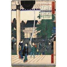 二歌川広重: Myoho-ji Temple, Horinouchi - ミネアポリス美術館