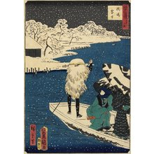 Utagawa Hiroshige II: Snow at Hashiba - Minneapolis Institute of Arts