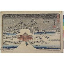 Utagawa Hiroshige: Snow at Benzaiten Shrine in the Pond of Inokashira - Minneapolis Institute of Arts