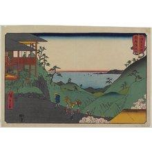 Utagawa Hiroshige: Kiyozumi-zan Temple in Awa Province - Minneapolis Institute of Arts