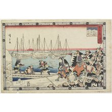 Utagawa Hiroshige: Delivering the Head of the Enemy - Minneapolis Institute of Arts