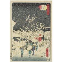 二歌川広重: Yushima Shrine - ミネアポリス美術館