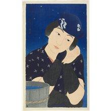 伊東深水: Peasant Girl of an Island - ミネアポリス美術館