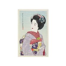 Ito Shinsui: Maiko Girl - Minneapolis Institute of Arts