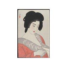 朝井清: Ichimaru - ミネアポリス美術館