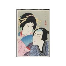 名取春仙: Ichikawa Sadanji II and Kataoka Gato IV as the Couple of Umegawa & Chube - ミネアポリス美術館
