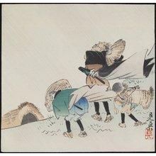 Shibata Zeshin: Travelers in a Storm - Minneapolis Institute of Arts