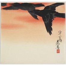 柴田是眞: Crows Flying at Sunset - ミネアポリス美術館