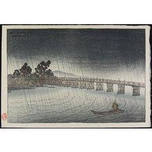 伊東深水: Chinese Bridge in Seta - ミネアポリス美術館