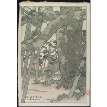 Ito Shinsui: Pine Trees at Karasaki - Minneapolis Institute of Arts