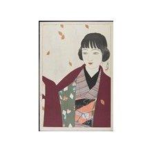 Yamakawa Shu_ho_: Autumn - ミネアポリス美術館