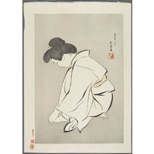 Hashiguchi Goyo: Woman Cutting Toenails - Minneapolis Institute of Arts