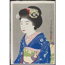 吉川観方: The Geisha Hinazo - ミネアポリス美術館