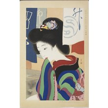 Ikeda Sho_en: Indian Summer in November - Minneapolis Institute of Arts