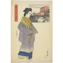 Ishii Hakutei: Nihon-bashi Bridge - Minneapolis Institute of Arts