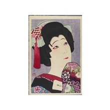 名取春仙: Nakamura Fukusuke V as Shinanoya's Ohan - ミネアポリス美術館