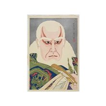 Natori Shunsen: Matsumoto Koshiro VII as Ikyu with Beard - Minneapolis Institute of Arts
