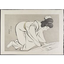 Hashiguchi Goyo: Woman Folding Kimono - Minneapolis Institute of Arts