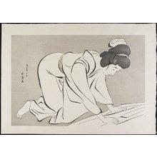 Hashiguchi Goyo: Woman Folding Kimono - Minneapolis Institute of Arts