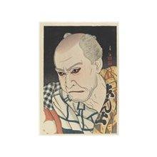 Natori Shunsen: Onoe Matsusuke IV the play