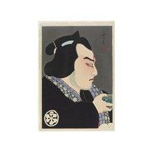 名取春仙: Nakamura Toshisaburo III as Mizuhiki Seigoro - ミネアポリス美術館