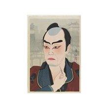 名取春仙: Ichikawa Sadanji as Marubashi Chuya - ミネアポリス美術館