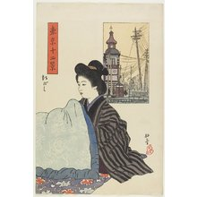 Ishii Hakutei: Shinbashi - Minneapolis Institute of Arts