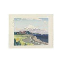 石川寅治: Mount Fuji Seen From Miho in Spring - ミネアポリス美術館