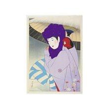 Ito Shinsui: Snow Hood - Minneapolis Institute of Arts