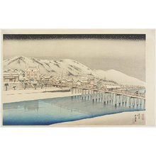 Hashiguchi Goyo: The Great Bridge of Sanjo in Kyoto - Minneapolis Institute of Arts