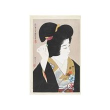Ito Shinsui: Pupil of the Eye - Minneapolis Institute of Arts