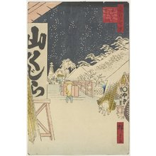 Utagawa Hiroshige II: Bikuni Bridge in Snow - Minneapolis Institute of Arts